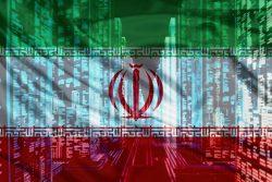 Iran: cyber-esercitazioni nei prossimi sei mesi