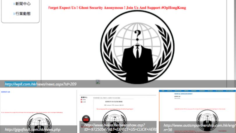 Anonymous contro Hong Kong