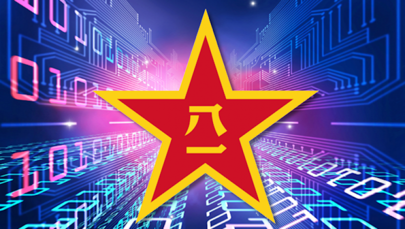 La Cina e la guerra informatica integrata