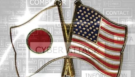 USA e Giappone
