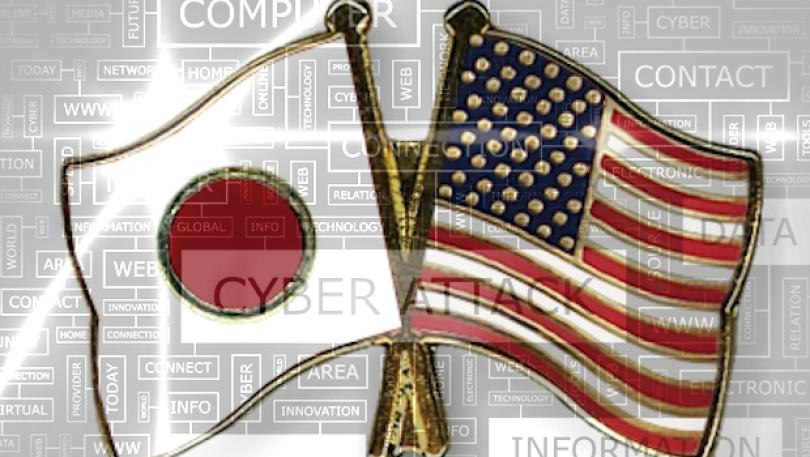 Cyberdifesa USA per il Giappone
