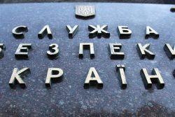 L'Ucraina accusa la Russia di un nuovo cyber-attacco